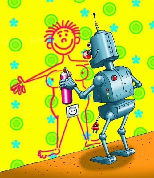 Малюнок  про роботів вульгарний
