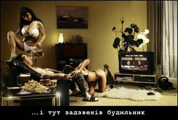 Фото прикол  про сон вульгарний