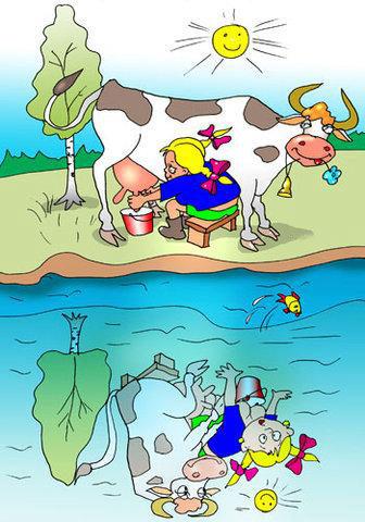 Малюнок  про корову вульгарний