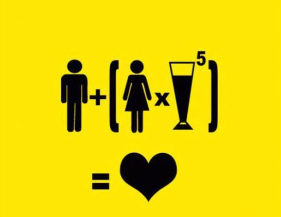 Малюнок  про кохання та алкоглоль