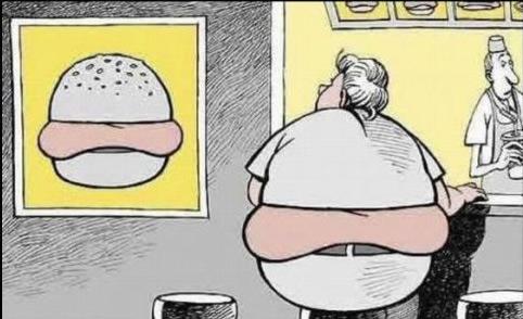 Малюнок  про товстих людей