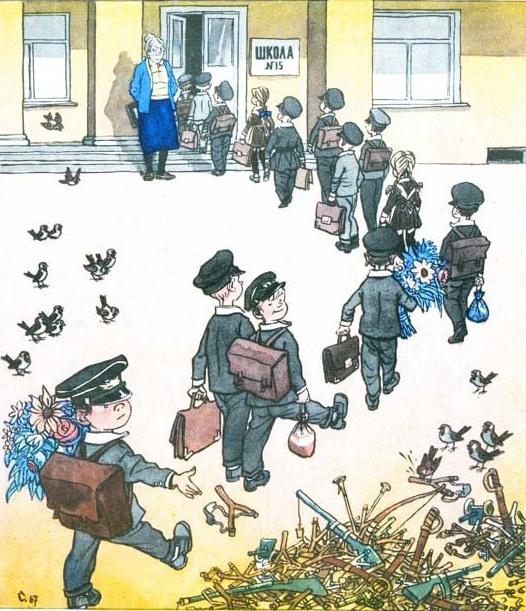 Малюнок  про школу та школярів