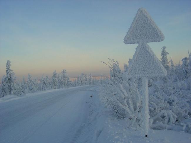 Фото прикол  про зиму та холод