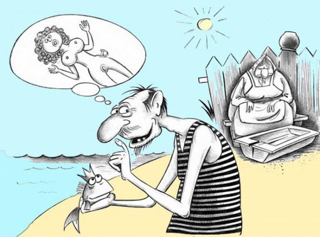Малюнок  про золоту рибку, гумову жінку, бажання вульгарний