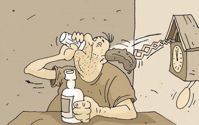 Малюнок  про алкоголіків